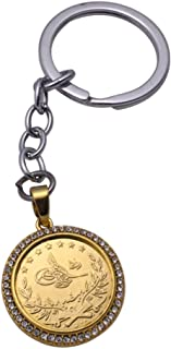 Key Chain Turkey Coins Muslim Ottoman Sultan Men Women Ramadan Istanbul Eid
