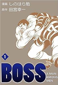 BOSS 1巻