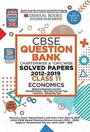 Amazon in: Economics - CBSE / School Textbooks: Books