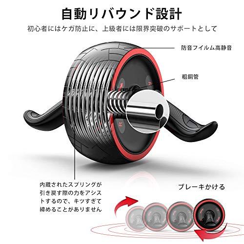 【最新進化版】腹筋ローラーアブホイールエクササイズウィル超静音エクササイズローラー腹筋トレ男女兼用取り付け簡単安定膝マット付き
