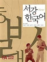 Sogang Korean 1A: Workbook