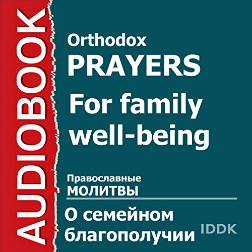 For Family Well-Being [Russian Edition] Titelbild