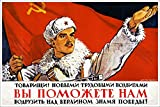 Help Raise The Victory Flag Vintage Russian Soviet World War Two WW2 WWII Military Propaganda Poster