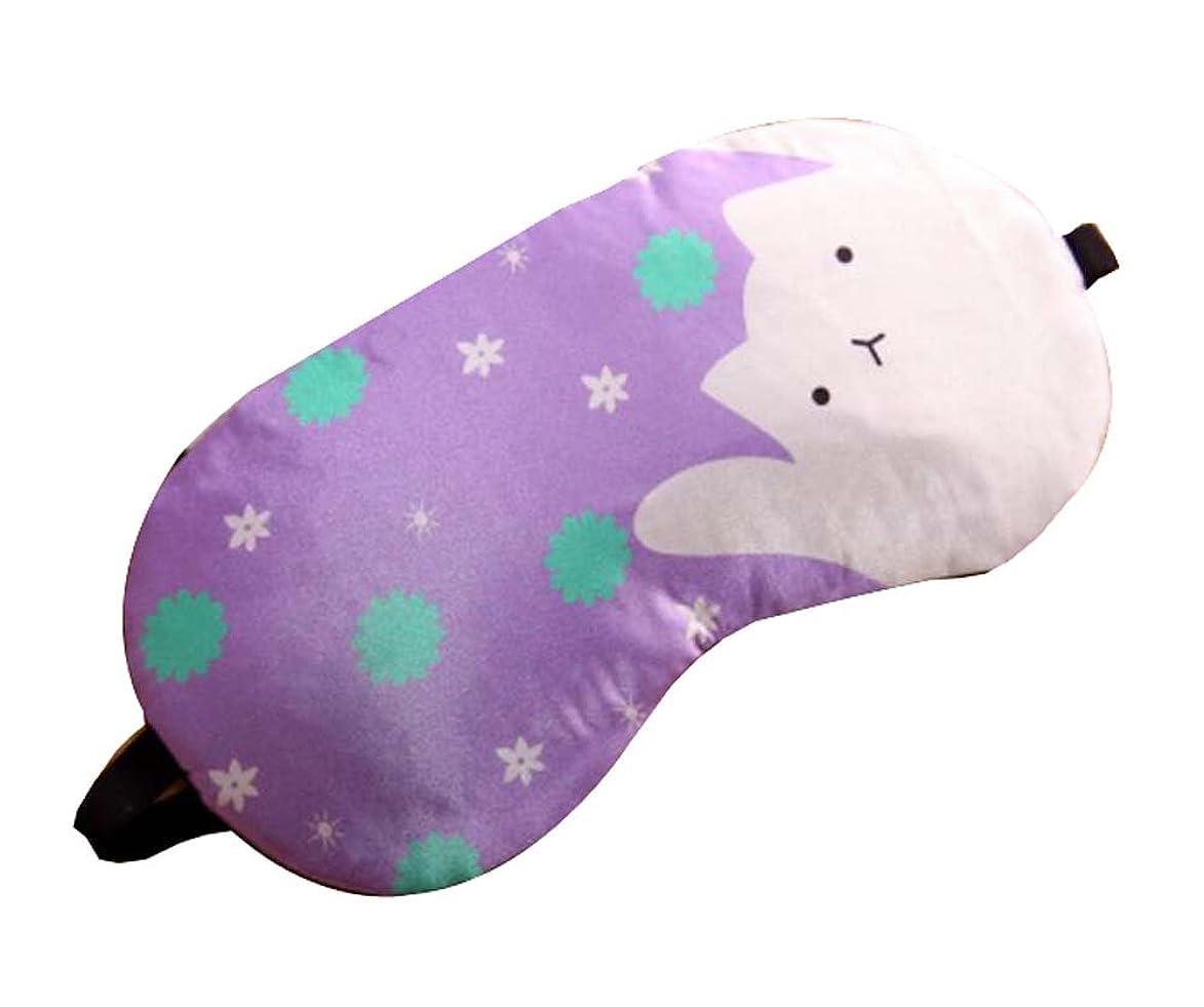 血まみれのファブリック取り戻すラブリー漫画の猫の目のマスククリエイティブな耳の寝具、紫