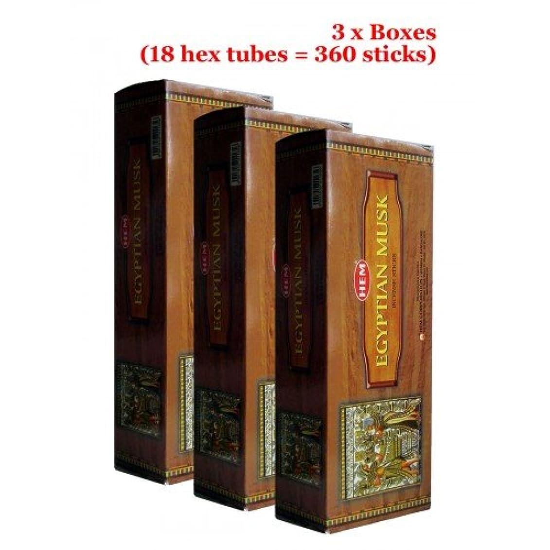 練習した闇叱るHem Egyptian Musk Incense、3ボックス?–?(360?Sticksバルクper order)