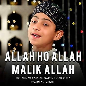 Allah Ho Allah Malik Allah