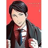 ノラガミ ARAGOTO 4 *初回生産限定版BD [Blu-ray]