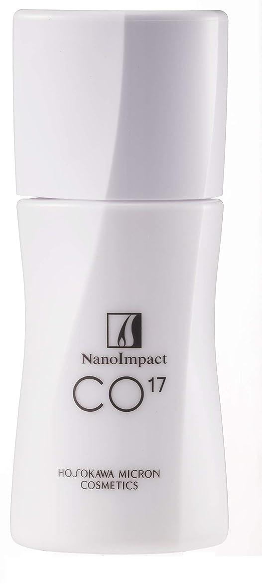 勧める順番名前を作るホソカワミクロン化粧品 薬用ナノインパクト Co17 <60ml> 【医薬部外品/薬用育毛剤】