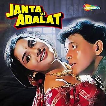 Janata Ki Adalat (Original Motion Picture Soundtrack)