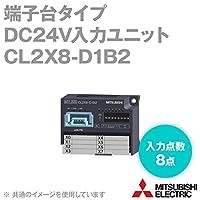 三菱電機 CL2X8-D1B2 端子台タイプDC24V入力ユニット (DC入力) (入力点数: 8点) (端子台接続) NN