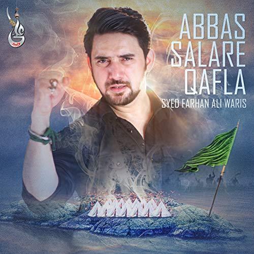 Abbas Salare Qafla