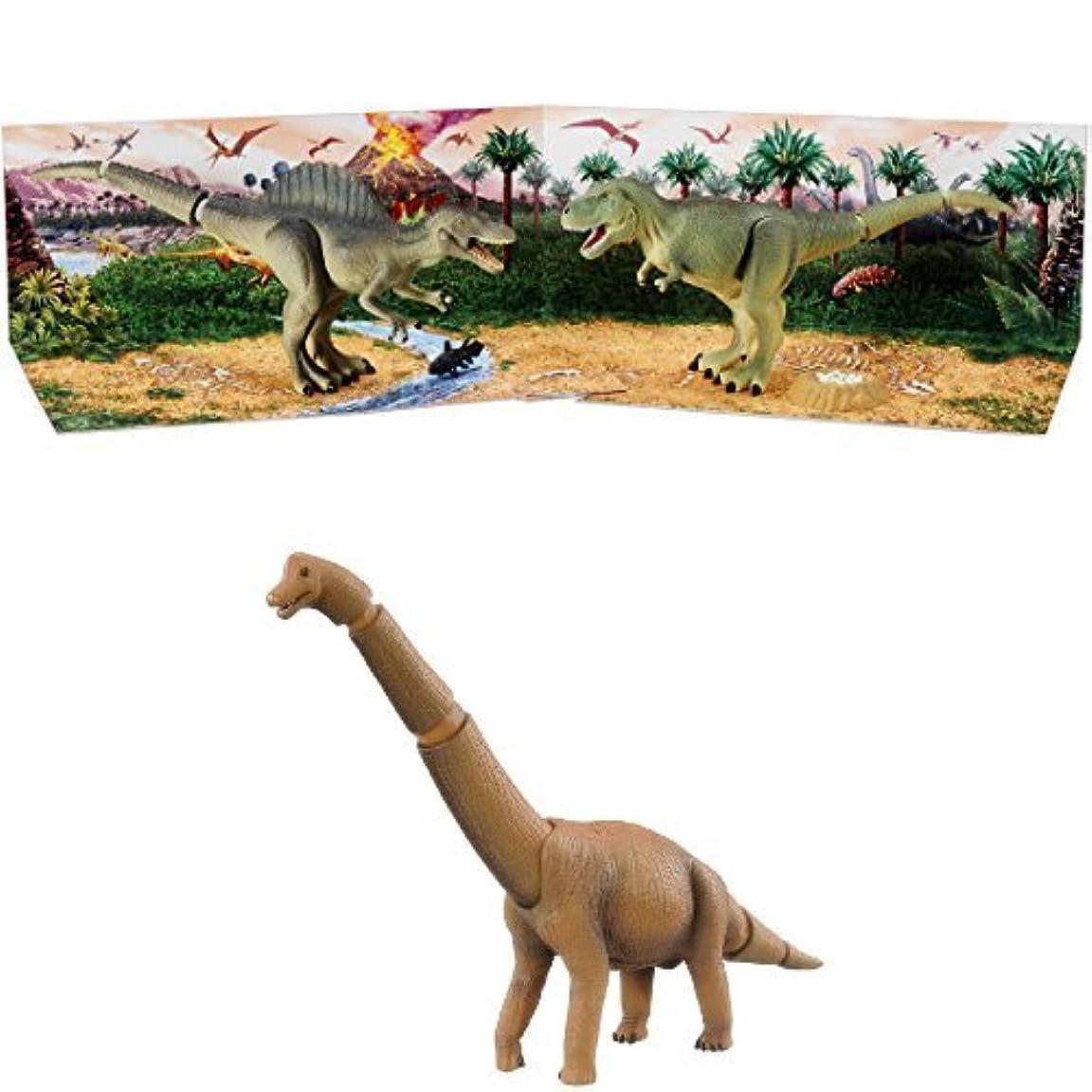 リフトチャールズキージング条約アニア AG-02 肉食恐竜ライバル激突セット ブラキオサウルスセット