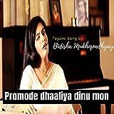 Promode Dhaaliya Dinu Mon