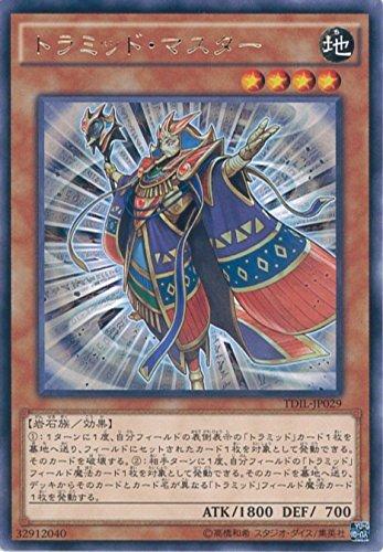 遊戯王カード TDIL-JP029 トラミッド・マスター レア 遊戯王アーク・ファイブ [ザ・ダーク・イリュージョン]