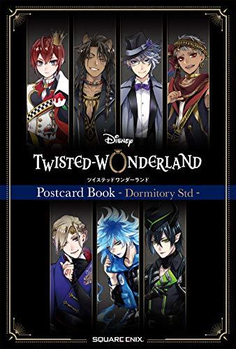 『ディズニー ツイステッドワンダーランド』ポストカードブック - Dormitory Std -の詳細を見る