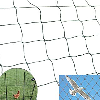 Mcage 25'X50'/50'X50'/50'x100'/100'x100', Net Netting for Bird Poultry Aviary Chickens Game Pens