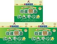 【3個セット】四健麗茶 60袋