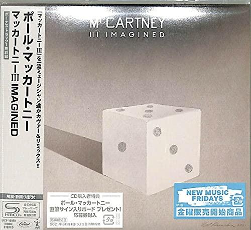 マッカートニーIII IMAGINED (SHM-CD)