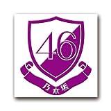 カッティングステッカーM 《乃木坂46》 エンブレム紫 Ver.