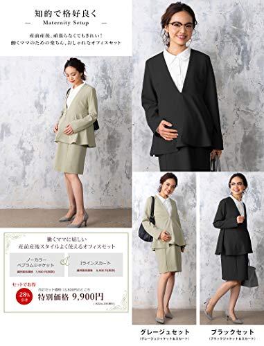 スウィートマミー『ノーカラーペプラムジャケット&Iラインスカートセット』