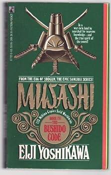 宮本武蔵 四巻: 4 - Book #4 of the Musashi
