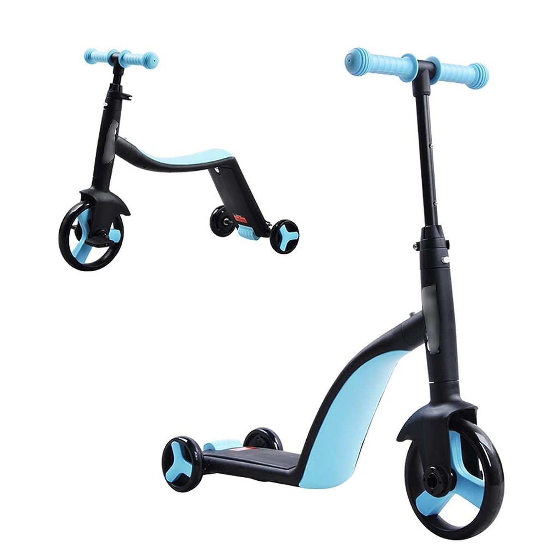 ケープ療法クロールスポーツ&アウトドア スケートボード 子供のスクーター3輪ヨーヨー車3-6歳は、スリーインワン多機能子供のスクーターの安全着実なペダルスライド片足耐久性のある耐荷重性の強いスクーターを座ることができます (Color : Blue, Size : 70*29*56cm)