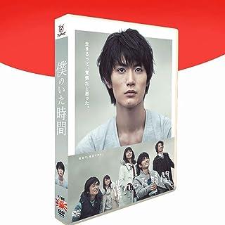 古典的な日本のドラマ,三浦春馬DVD、日本ドラマ「The Time I Exist」TV + OST三浦春馬7枚組DVDプレミア:2014-01-08(日本)エピソード:11