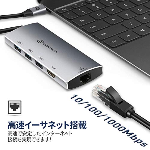 ankmax『P631HG6-in-1USB-Cハブ(AM-P631HG-J01)』