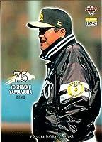 BBM2007 福岡ソフトバンクホークス レギュラーカード No.H013 山村善則