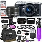 Canon EOS M6 Mirrorless Digital Camera (Silver) Premium Accessory Bundle with Canon EF-M 15-45mm is STM Lens (Silver) +Shoulder Case + 64GB Memory + HD Filters + Auxiliary Lenses (Renewed)