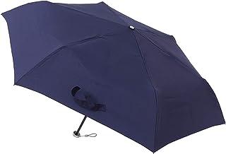 [ムーンバット] urawaza(ウラワザ) 折りたたみ傘 無地 52㎝【3秒で折りたためる傘】