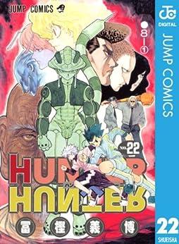[冨樫義博]のHUNTER×HUNTER モノクロ版 22 (ジャンプコミックスDIGITAL)