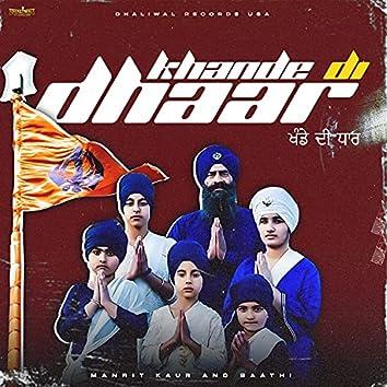 Khande Di Dhaar (with Manrit Kaur & Saathi)