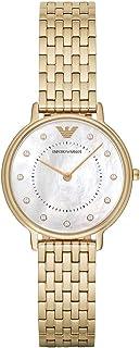 Emporio Armani Kappa Women's White Dial Stainless Steel Analog Watch - AR11007