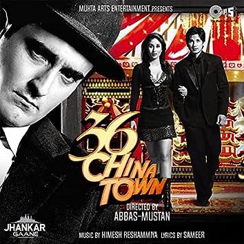 36 China Town (Jhankar) [Original Motion Picture Soundtrack]