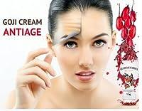 Goji Cream Best of Goji Cream お得3個セット