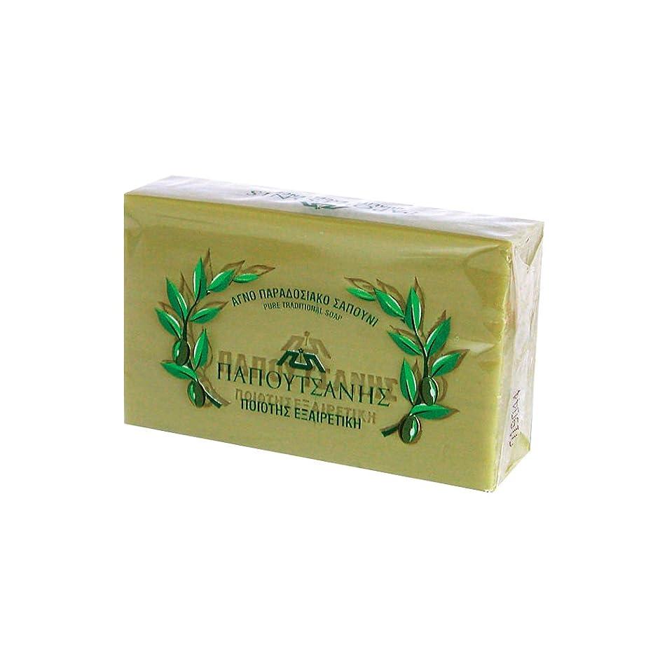 意気揚々変動するランクギリシャの石鹸 パポタニス125g