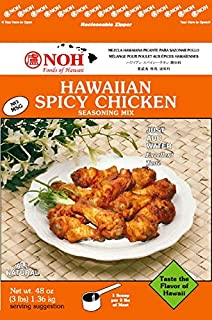 NOH Foods of Hawaii Spicy Chicken Seasoning Mix, 3 Pound (Pack of 5)