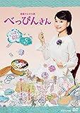 連続テレビ小説 べっぴんさん 完全版 DVD BOX3[DVD]