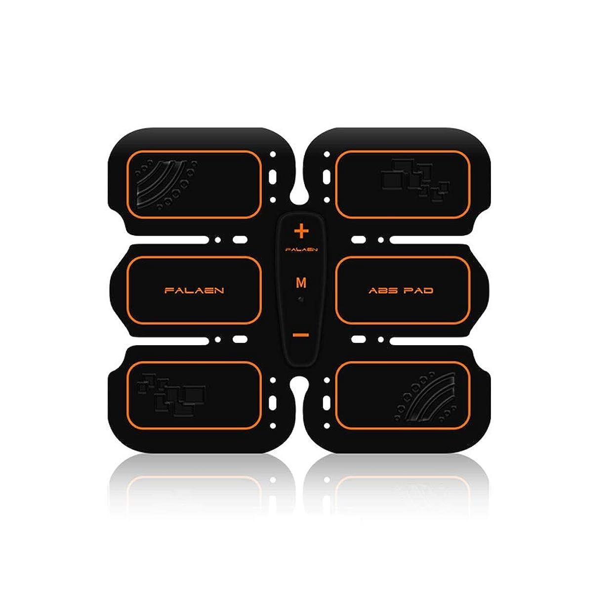 民兵東信頼EMS腹筋トレーナー筋肉刺激ベルト、リズムと充電式腹部筋肉トナーベルト男性と女性のためのソフトインパルスモードデザイン (Size : Abdominal stickers)