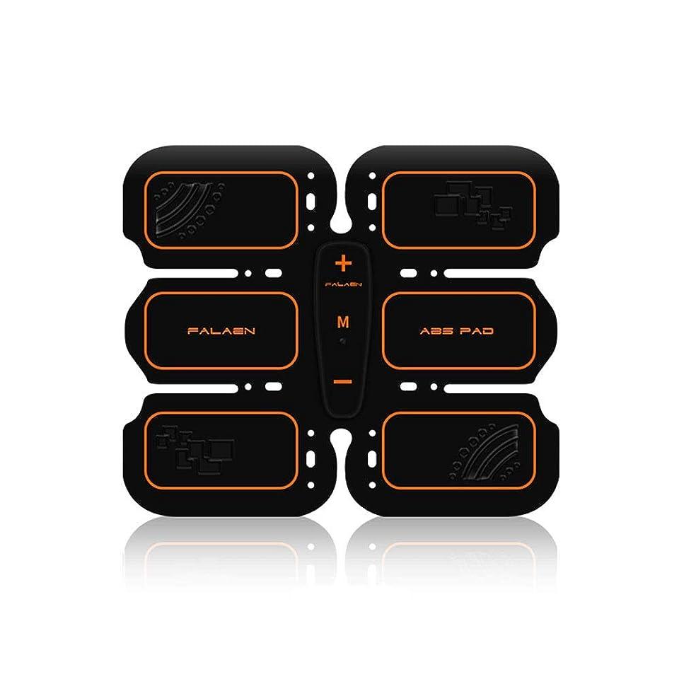 戦闘不可能な劇作家EMS腹筋トレーナー筋肉刺激ベルト、リズムと充電式腹部筋肉トナーベルト男性と女性のためのソフトインパルスモードデザイン (Size : Abdominal stickers)