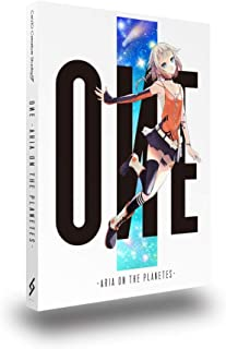 ONE -ARIA ON THE PLANETES