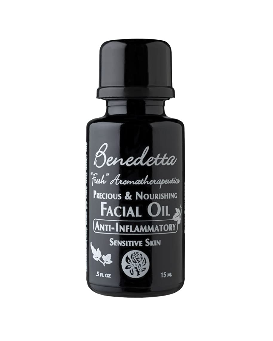 Benedetta Precious & Nourishing Facial Oil - Anti-Inflammatory - 0.5 oz (15 ml)