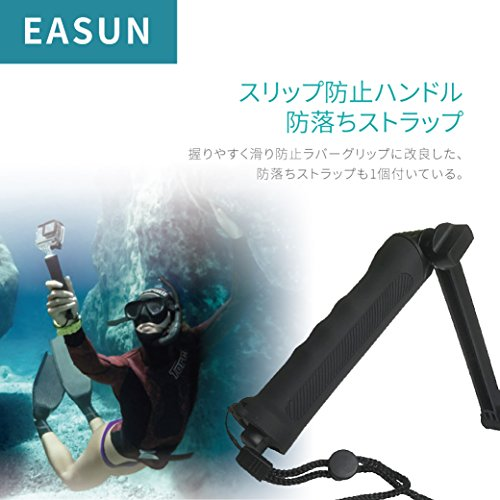 EASUN(イーサン)『3Way自撮り棒』