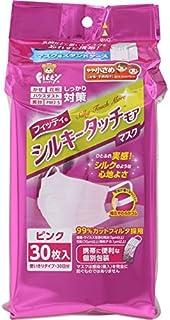 (PM2.5対応)フィッティ シルキータッチモア マスク エコノミーパックケース付 やや小さめサイズ ピンク 30枚入