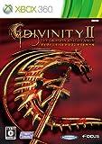 「ディヴィニティ2」の画像