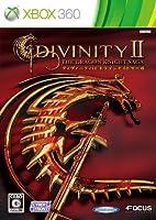 ディヴィニティIIドラゴンナイトサーガ - Xbox360