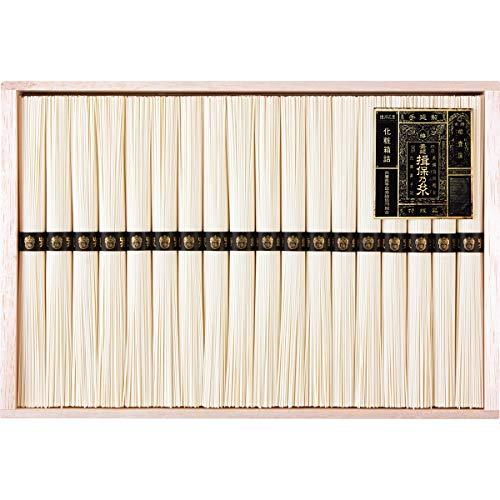 手延素麺揖保乃糸(特級品)18束 20-0456-068
