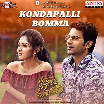 "Kondapalli Bomma (From ""Ksheera Sagara Madhanam"")"