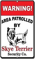 スカイテリアの目新しさで面白い金属の看板がパトロールした警告エリア